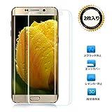 SUPTMAX Galaxy S7 Edge 対応 Galaxy S7 Edgeフィルム Samsung S7 Edge 保護フィルム 3H 0.15mm PET S7 Edge フィルム 自動吸着 耐指紋 撥油性 HD 99%高透過率 3D全面 (Galaxy S7 edge, 2枚入り)