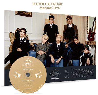 BTS 2016 SEASON\\\'S GREETING [CALENDAR+GOODS]〈日本仕様版〉Amazonでチェック!