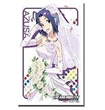 ブシロードスリーブコレクションHG (ハイグレード) Vol.383 アニメ アイドルマスター 『三浦 あずさ』