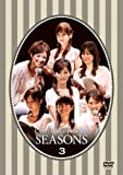 セント・フォースPresents「SEASONS」Vol.3 [DVD]