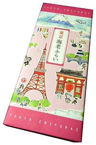 ほとんどの人が気づいていない東京限定 お土産(2016年)のヒミツをご存じですか?