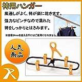 リスペクト武道具店 剣道用 袴用ハンガー 2個セット