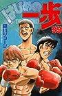 はじめの一歩 第99巻 2012年04月17日発売