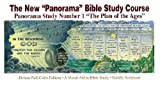 img - for Panorama No.1: The Plan of the Ages (Panorama Bible Study Course, No. 1) book / textbook / text book