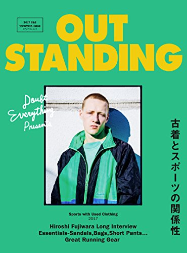 OUT STANDING 2017年春夏号 大きい表紙画像