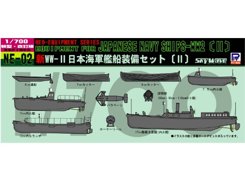Skywave 1/700 Equipment Set for Japanese WWII Navy Ships II Auxiliary Boats, Davits, etc Model Kit