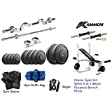 Body Maxx 22 Kg Home Gym Package + Kamachi 5 In 1 Weight Lifting Bench + 4 Rods + Gym Bag + Rope + Gym Gloves