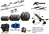 Body Maxx 36 Kg Home Gym Package + Kamachi 5 In 1 Weight lifting Bench + 4 Rods + Gym Bag + Rope + Gym Gloves