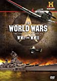 World Wars: Complete History of WWI and WWII