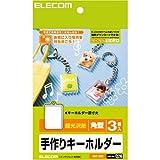ELECOM 手作りキーホルダー 作成キット 角型 3個入り EDT-KH2