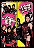Female Combatants Battle School & Demonic Heroine [DVD] [Region 1] [US Import] [NTSC]