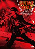 GuitarWolf 69 COMEBACK SPECIAL at 日比谷野外大音楽堂 2009.4.4 [DVD]