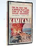 img - for Kamikaze book / textbook / text book