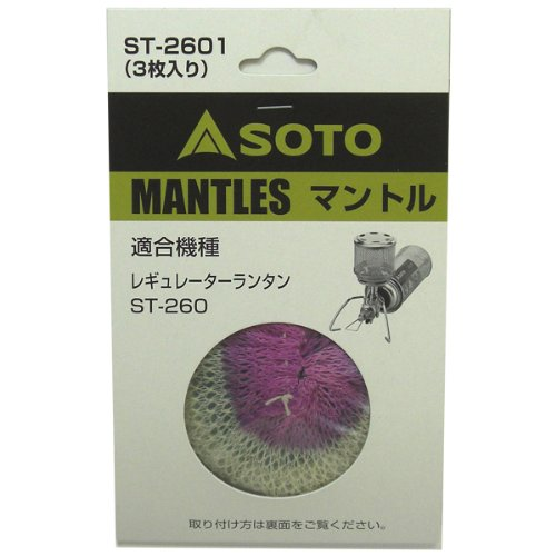 Soto (SOTO)-regulator Lantern mantle (3 PCs) ST-2601