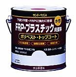 サンデーペイント 水性FRP・プラスチック用塗料 キイロ 1/5L