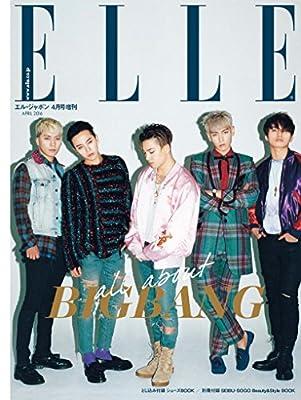 エル・ジャポン2016年4月号★BIGBANGスペシャルエディション [雑誌] ELLE Japon (エルジャポン)