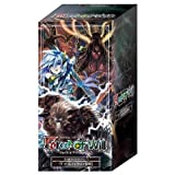 Force of Will フォース・オブ・ウィル『ヴァルハラの黎明』第1弾ブースターパック【BOX】