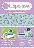 LESPORTSAC 日本上陸 HAPPY 25th ANNIVERSARY! SPECIAL EDITION 3 ランチボックス <キャット ダンス>