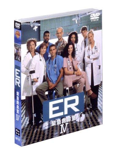 ER緊急救命室 シーズン4