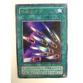 【遊戯王カード-プレミアムパック-】千本ナイフ P4-03【ウルトラ】