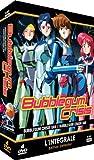 echange, troc Bubblegum crisis - Edition Collector - VOSTFR/VF - Intégrale