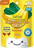 コンビ テテオ 乳歯期からお口の健康を考えた口内バランスタブレット DC+ フレッシュバナナ味 60粒 【対象月齢:1才半頃~】