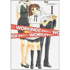 WORKING!! 1 (�����O�K���K���R�~�b�N�X)