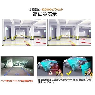 【一年保証42万画素 夜でも見える】防水/カラーCMDレンズ採用バックカメラ (A0119N)