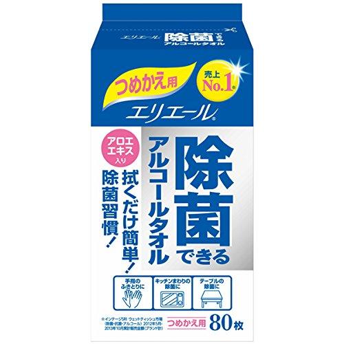 エリエール 除菌できるアルコールタオル 詰替80枚