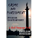 Crime and Punishment (Annotated) ~ Fyodor Dostoevsky