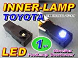 AMC トヨタ純正交換用/LEDインナーランプ/ホワイト/1個/…