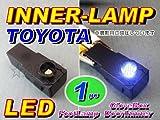 AMC トヨタ純正交換用LEDインナーランプホワイト1個レクサス特殊バルブ