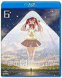 あの夏で待ってる 6 (通常版) [Blu-ray]