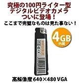 VGA 640×480 100円ライター型カメラ 内蔵4GB 黒 ブラック 100cam-bk