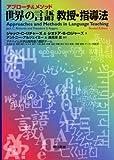 アナハイム大学のAK100黒澤明講座とは?BSジャパン世界を動かす創造力・日本映画界の宝物