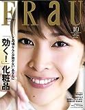 FRaU (フラウ) 2008年 10月号 [雑誌]