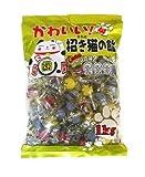松屋製菓 かわいい招き猫の飴 1kg