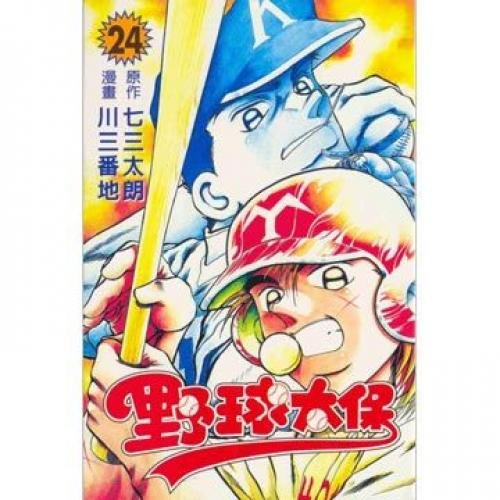 baseball-cpic-24-traditional-chinese-edition