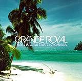癒しの熱帯系ナチュラル・リゾート体感 ~ バリ・ハワイ・タヒチ・沖縄の自然音 ~ GRANDE ROYAL