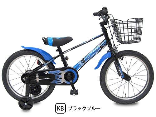 ビスマーク 14インチ ブラックブルー 補助輪付き かご付き 組み立て式 子供用自転車 幼児自転車