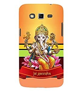 Vinayaka Chaturthi 3D Hard Polycarbonate Designer Back Case Cover for Samsung Galaxy Grand Neo :: Samsung Galaxy Grand Neo i9060