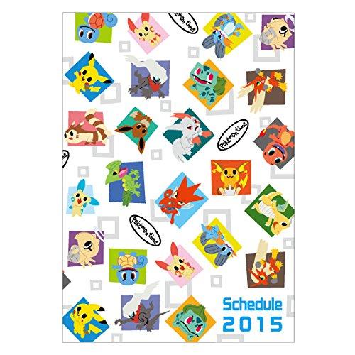 ポケモンセンターオリジナル スケジュール帳2015 pokémon time