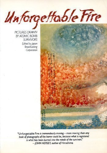 UNFORGETTABLE FIRE (English and Japanese Edition)
