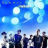 Summer Madness (CD�{DVD)