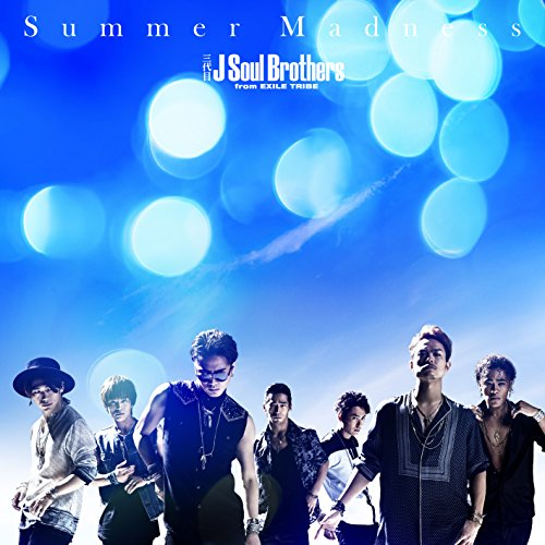 【早期購入特典あり】Summer Madness(CD+DVD)(ポスター付)