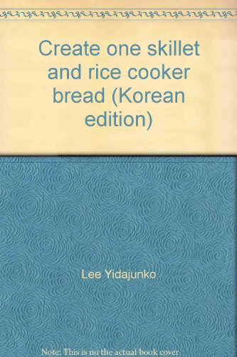 Rice Cooker Bread front-522063