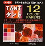 Japanese Tant Origami Paper- 12 Shades of Red 6 Inch Square