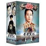 宮廷女官 若曦(ジャクギ) 【歩歩驚心(北京語)】DVD-コンプリートBOX (台湾輸入版DVD8枚組:全35話収録 約1610分) リージョンコード:ALL
