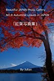 "Beautiful JAPAN Photo Gallery NO.8  「紅葉写真集」 ""Autumnal Leaves in JAPAN"