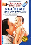 img - for C m Nang D nh Cho Ng  i M  Sinh Con   u L ng (T i B n 2014) book / textbook / text book